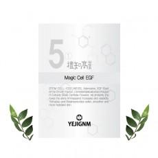 Magic Cell EGF 5-① [30EA]
