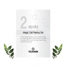 Magic Cell Peeling Gel [30EA]