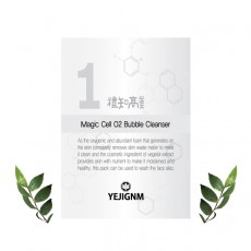 Magic Cell O2 Bubble Cleanser  [30EA]
